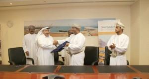توقيع تسع اتفاقيات للانتفاع بالأرض في المنطقة الاقتصادية الخاصة بالدقم