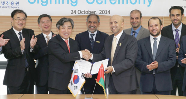 السلطنة وكوريا الجنوبية توقعان مذكرة تفاهم في مجال الأمن الالكتروني