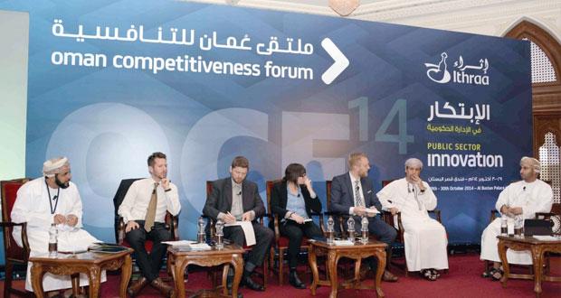 """""""عمان للتنافسية"""" يناقش فلسفة الابتكار للتغلب على التحديات الاقتصادية وإيجاد مناخ ملائم لنجاح الأعمال"""