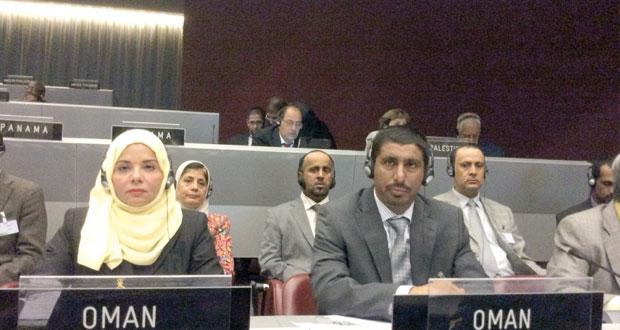 الشورى يشارك في الاجتماع التشاوري للمجموعة الإسلامية بجنيف