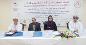 """نوفمبر القادم .. شهاب بن طارق يفتتح المؤتمر الدولي الأول """" قمة عمان للسكري 2014 """""""