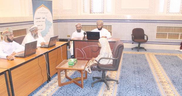 اختتام أعمال لجنة التصفيات الأولية لمسابقة السلطان قابوس للقرآن الكريم الـرابعة والعشرين