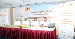 الكشف عن تفاصيل ماراثون عمان الصحراوي في نسخته الثانية