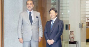 ولي عهد اليابان يستقبل هيثم بن طارق