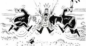 الأرهاب