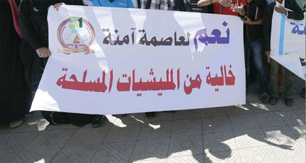 اليمن: القاعدة على مشارف ( إب) ومحتجون أمام المحافظة للمطالبة بخروج المليشيات