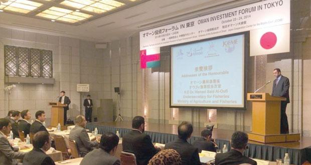 انطلاق منتدى عمان للاستثمار في طوكيو للتعريف بمقومات السلطنة الاقتصادية