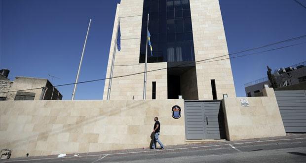 ترحيب فلسطيني باعتراف السويد بدولة فلسطين والاحتلال يصعد تجاهها