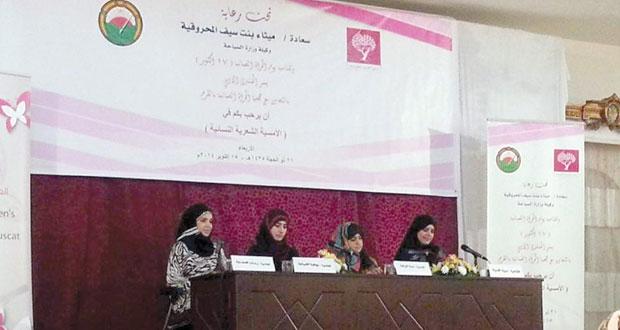 المنتدى الأدبي يحتفي بشاعرات السلطنة في أمسية توهجب بالشعر والأدب