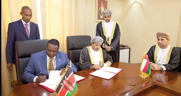 مذكرة تفاهم بين السلطنة وكينيا في مجال الوثائق والمحفوظات