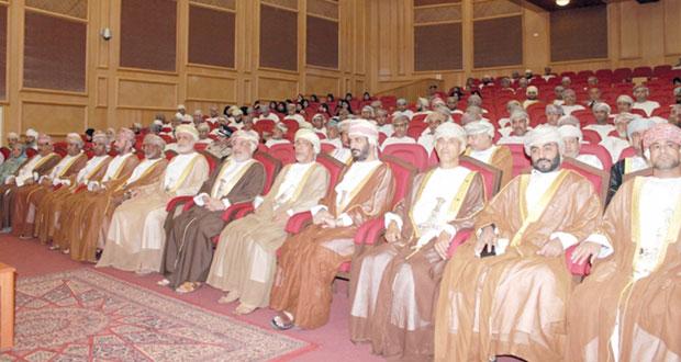رئيس مجلس الدولة يرعى أعمال ندوة حقوق الإنسان فـي محاكمة قانونية