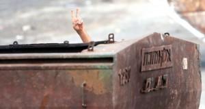 المقاومة تبارك عملية القدس ردا على انتهاكات إرهابي المستوطنات