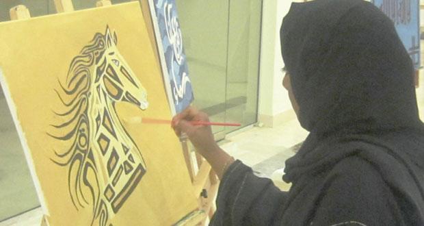 ختام ناجح لأعمال حلقة العمل التدريبية الفنية في الرسم الزيتي والخط العربي