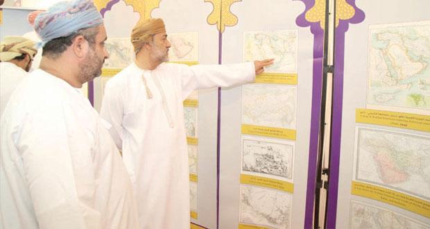 هيئة الوثائق والمحفوظات الوطنية تختتم المعرض الوثائقي الخامس