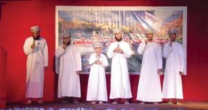 """""""بصمات الخير"""" أمسية احتفالية بولاية نخل"""