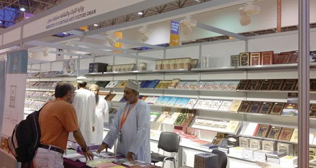 الموسوعة العمانية تحظى بانتشار واسع في معرض الشارقة الدولي للكتاب