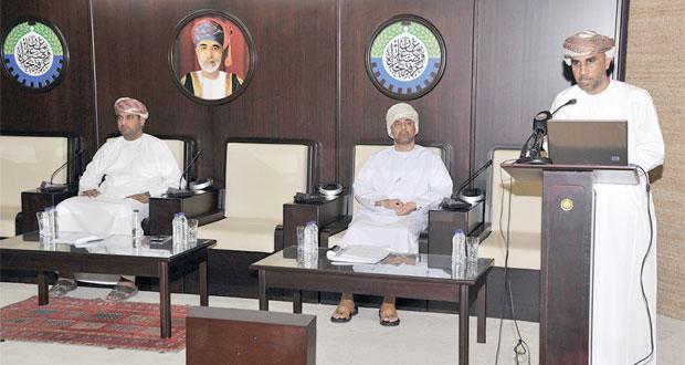 غرفة تجارة وصناعة عمان تنظم حلقة عمل حول اللائحة التنفيذية للغرفة
