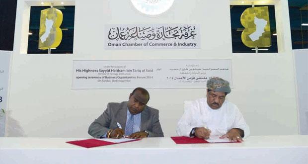 ملتقى فرص الأعمال يختتم أعماله بالتوقيع على عقود بقيمة أكثر من 44 مليون ريال عماني