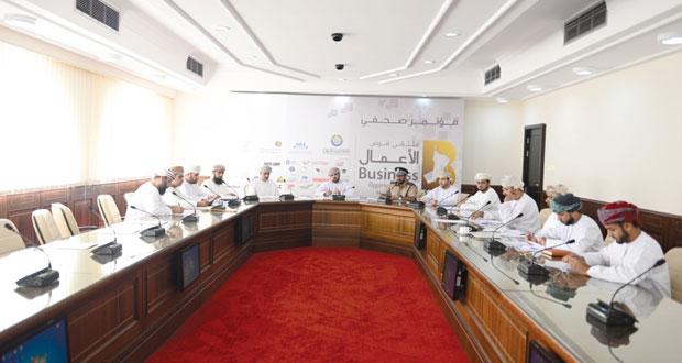 لجنة النقل بالغرفة تناقش الخطط والسياسات والتحديات التي تواجه القطاع