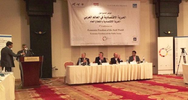 السلطنة الخامسة عربيا في تقرير الحرية الاقتصادية