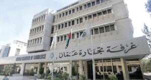 اليوم.. وفد عماني رفيع المستوى من رجال الأعمال يبحث فرص الاستثمار مع القطاع الخاص الأسباني