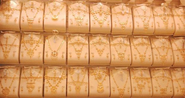 أسعار الذهب في أسواق السلطنة تسجل تراجعات نسبية وتوقع أن يصل سعر الأونصة 270 ريالا عمانيا والجرام 12 ريالا منتصف العام القادم
