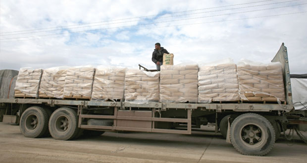 منظمة التحرير الفلسطينية ترى أن الاحتلال ينهي (حل الدولتين) بـ (يهودية الدولة)