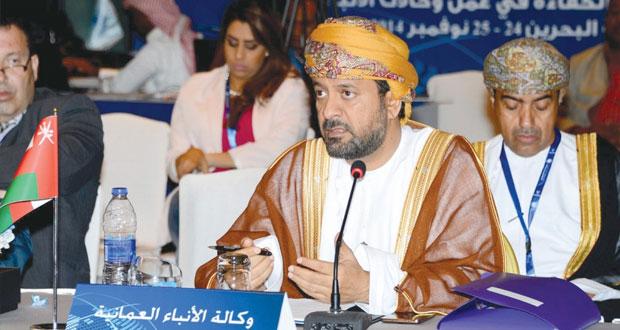 """اختتام أعمال المؤتمر الـ""""42 """" للجمعية العمومية لاتحاد وكالات الأنباء العربية بالمنامة"""