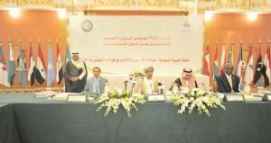 السلطنة تسلم رئاسة الدورة الـ 26 لمجلس الوزراء العرب المسئولين عن شؤون البيئة بجامعة الدول العربية