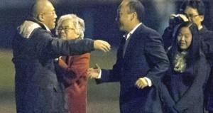 كوريا الشمالية تطلق سراح اثنين من المواطنين الأميركيين