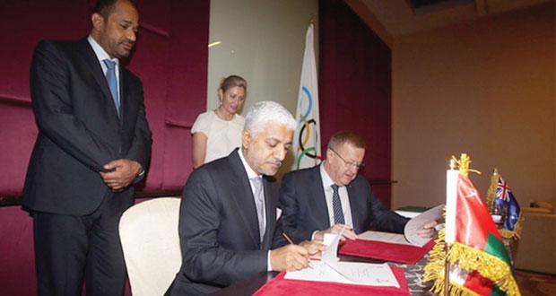 الأولمبية العمانية تشكل بعثة السلطنة المشاركة في دورة الألعاب الآسيوية الشاطئية ببوكت