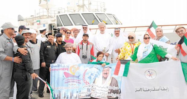 رحلة الأمل الكويتية تعود إلى السلطنة بعد تسليمها رسالة للأولمبياد الخاص الدولي