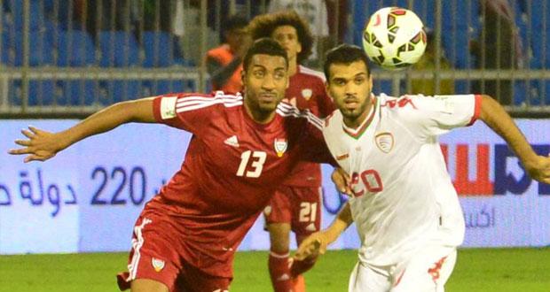 منتخبنا يبدأ مشواره بنقطة التعادل أمام شقيقه الإماراتى