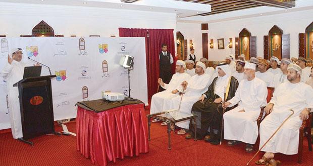 السفارة القطرية بمسقط تقيم لقاء تعريفيا بين هيئة متاحف قطر والمقتنين العمانيين للتراثيات