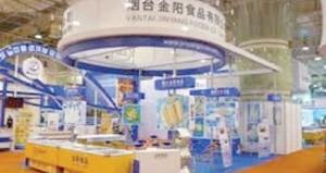 السلطنة تشارك في فعاليات معرض الأغذية البحرية في الصين