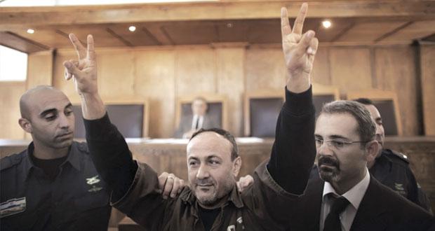 الاحتلال يعزل النائب الأسير مروان البرغوثي