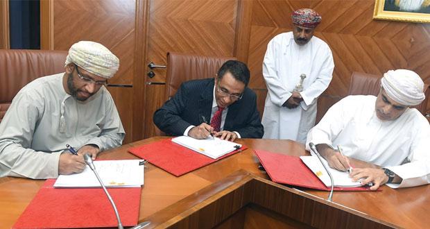 السلطنة توقع اتفاقية بترولية للتنقيب عن النفط والغاز في منطقة الامتياز رقم – 56 بمحافظة الوسطى