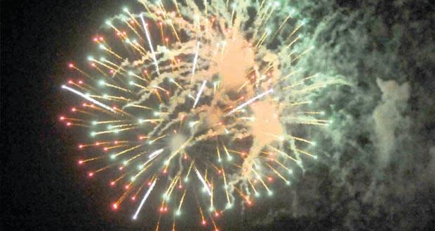السلطنة تحتفل بالعيد الوطني الرابع والأربعين المجيد