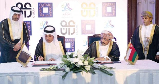 السلطنة وقطر توقعان على اتفاقية تطوير مشروع رأس الحد بتكلفة 250 مليون ريال عماني