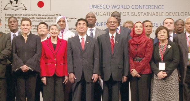 السلطنة تشارك في أعمال المؤتمر الدولي للتربية من اجل التنمية المستدامة