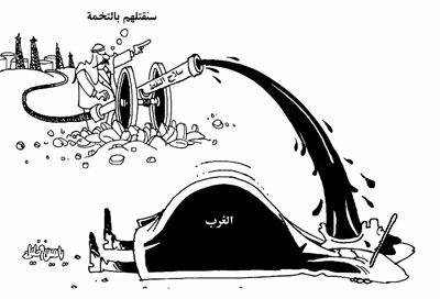 سلاح النفط