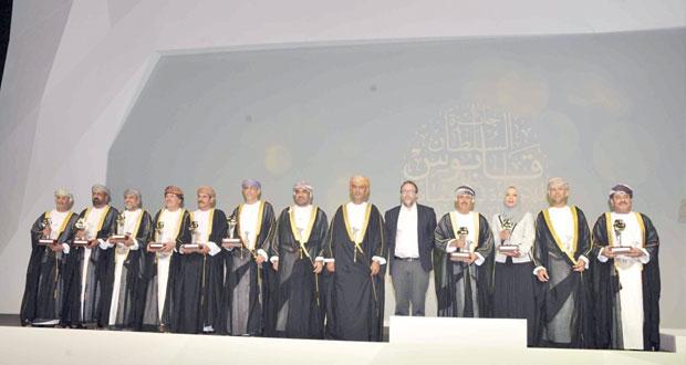 السنيدي يرعى حفل ختام جائزة السلطان قابوس للإجادة في الخدمات الحكومية الإلكترونية لعام 2014
