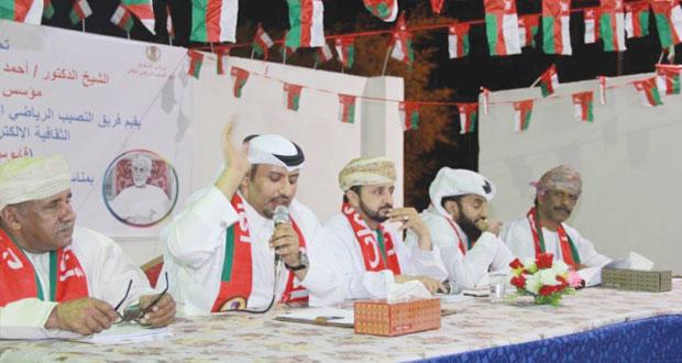 """"""" قابوس فرحة وطن"""" أمسية شعرية وطنية نظمها فريق النصيب الرياضي الثقافي"""