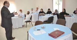 دورة تدريبية لموظفي التربية والتعليم بمعهد الإدارة العامة
