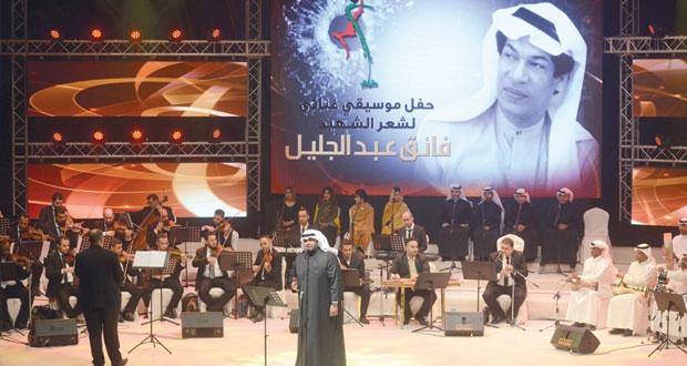 """افتتاح مهرجان القرين الثقافي الـ""""21″ بالكويت"""