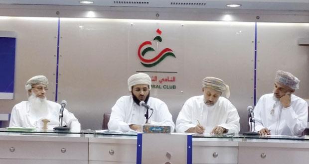"""""""مساءات ثقافية """" يحتفي بالمجالس االعلمية والأدبية لـ """"السالمي والخليلي"""" في عمان"""