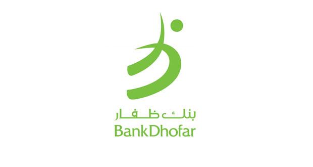40.45 مليون ريال عماني صافي أرباح بنك ظفار في 2014