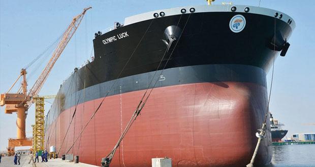 (عمان للحوض الجاف) تحتفل بتسليم السفينة 300