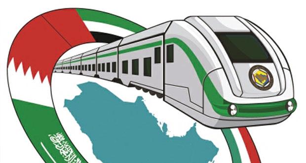 اليوم.. السلطنة تستضيف مؤتمر توطين صناعات السكك الحديدية والمترو الخليجي