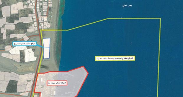 مرسوم سلطاني بتقرير صفة المنفعة العامة لمشروع تطوير ميناء الصيد البحري فـي ولاية دبا بمحافظة مسندم
